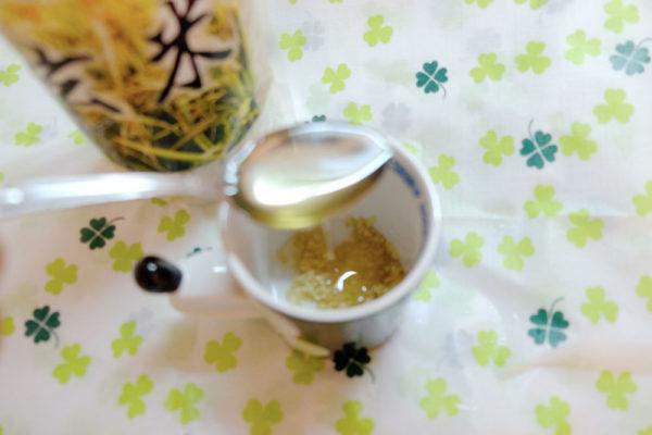 手作り豆乳ヨーグルトの作り方1