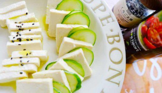誰でも簡単に作れちゃう★豆腐チーズ(味噌&塩麴)レシピを公開中~1