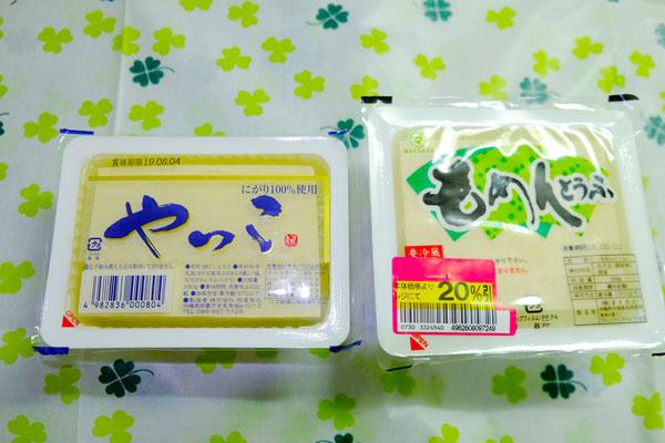 豆腐チーズ(味噌&塩麴)レシピ1