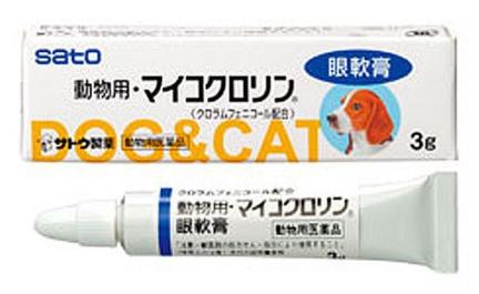 目の病気や目ヤニ・涙焼けに効果的な軟膏