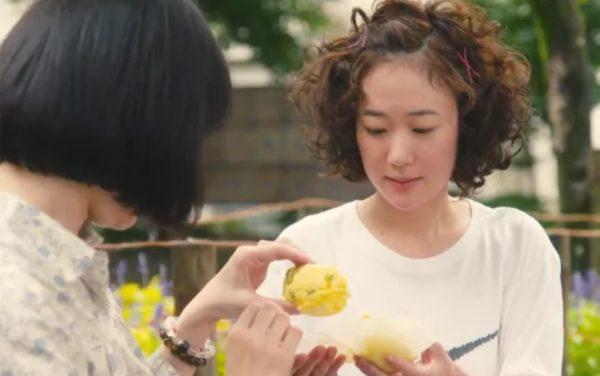 漫画飯★『凪のお暇』で学ぶ節約術⑬:枝豆蒸しパン
