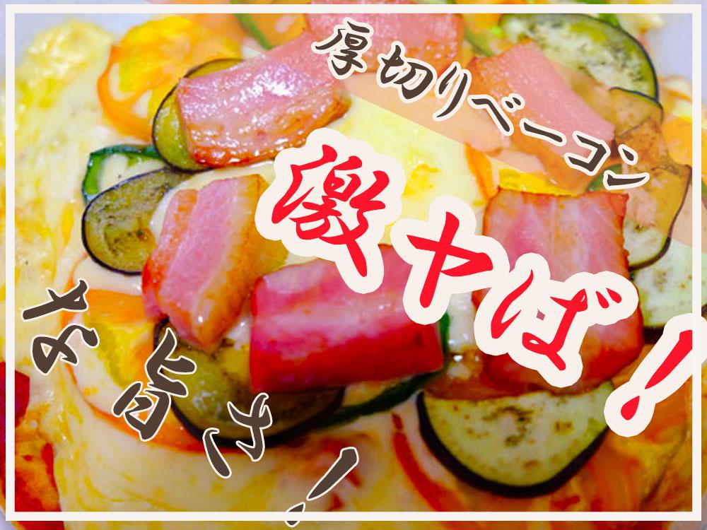 時短!60分で手作り【ピザ】が簡単に作れる★冷凍保存も可能!