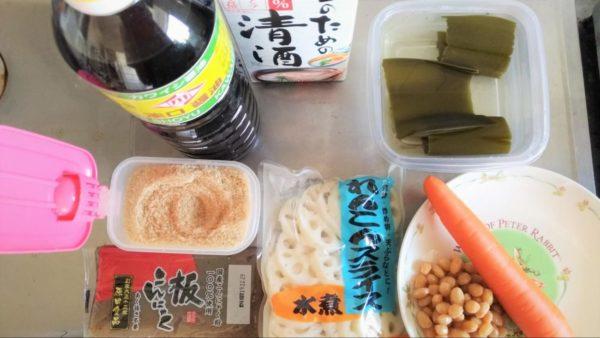 炊飯器で簡単に作れる五目豆レシピ