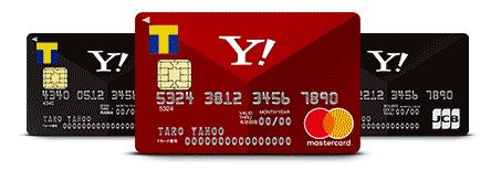 ペイペイ残高にチャージできるクレジットカードは、ヤフーカードだけ