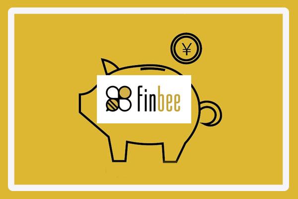 finbeeアプリの貯金機能