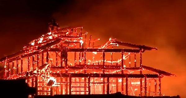 首里城の火災の原因は?